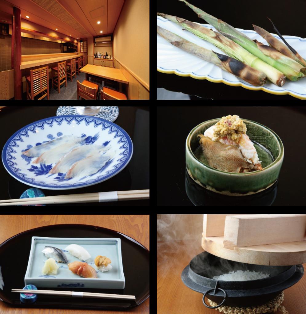鮨はたけやま、の関連店舗、割烹山路の店舗写真とお食事一例のお写真です。